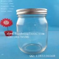 650ml Round honey glass bottle