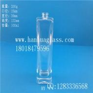 100ml rectangular glass perfume bottle