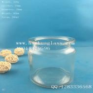 280ml storage glass tank