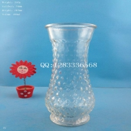 400ml glass vase
