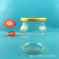 340ml round honey glass bottle