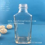 130ml rectangular essential oil glass bottle