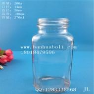 250ml square beverage glass bottle