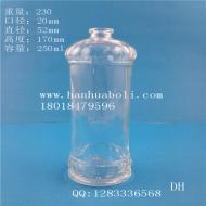 250ml perfume bottle