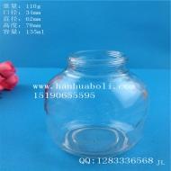 130ml glass bottle