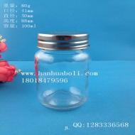 100ml loquat paste glass bottle