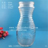 900ml glass milk bottle for export