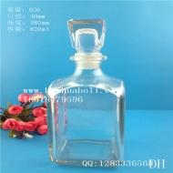 800ml square glass bottle