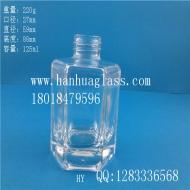 125ml perfume glass bottle
