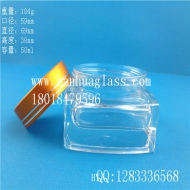 50ml square cream glass bottle