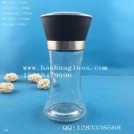 150ml Grinder pepper glass bottle