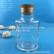 150ml small glass bottle