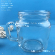 250ml Mason glass handle cup
