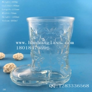 450ml beer glass