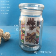 450ml outlet storage glass tank