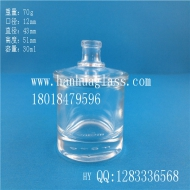30ml perfume bottle