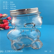 300ml panda Glass Candy Jar