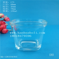150ml square pudding glass bottle