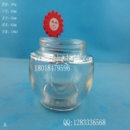 140ml glass frost bottle