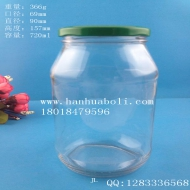 700ml can glass bottle
