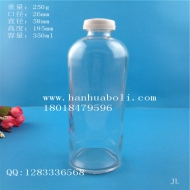 350ml essential oil glass bottle